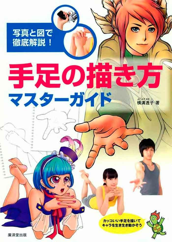 Cómo Dibujar Manos y Pies estilo Manga.