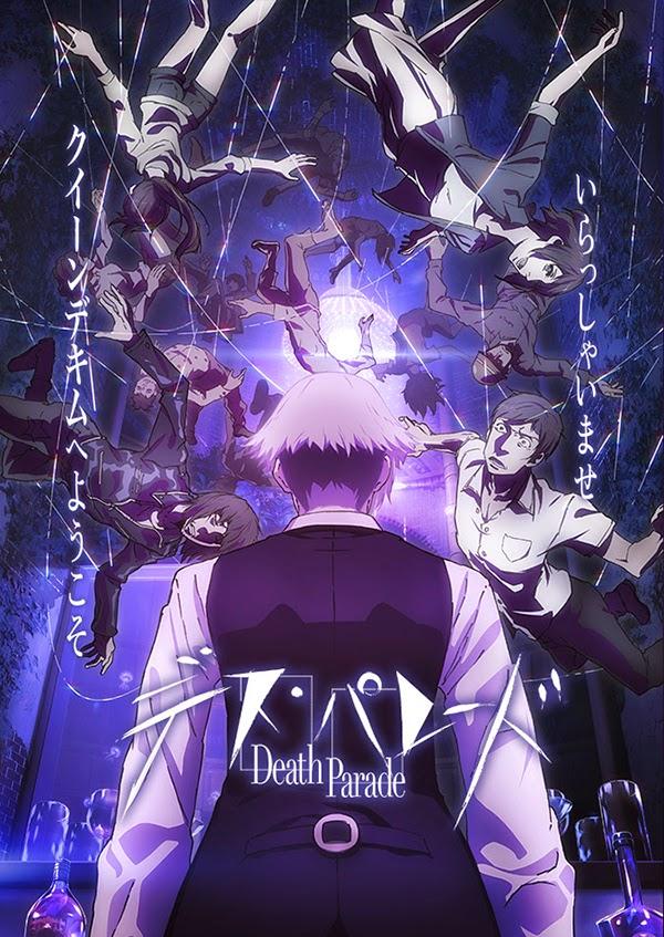 [Recomendación] Death Parade.