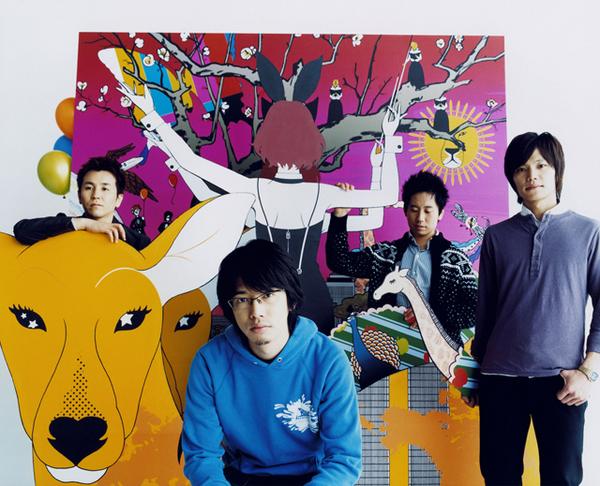 El J-Rock de Asian Kung Fu Generation