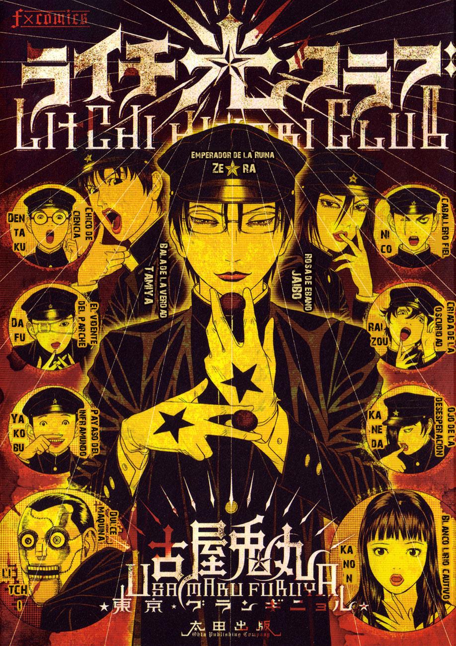 Litchi Hikari Club wallpaper hd