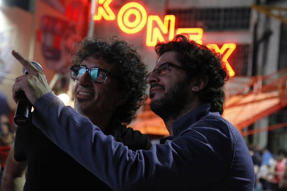 Tute y Max Aguirre