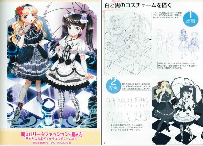 how to draw lolita fashion download