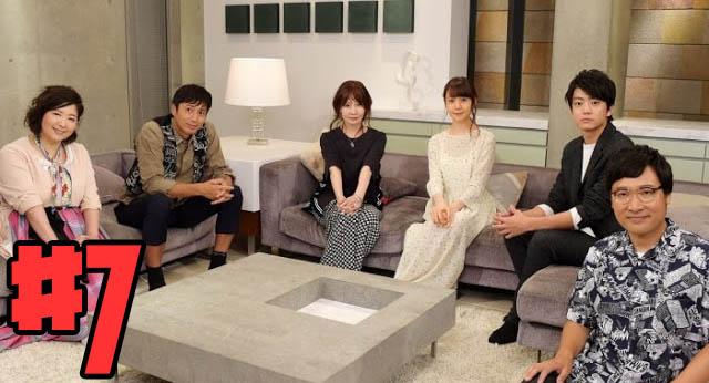terrace reality show japones