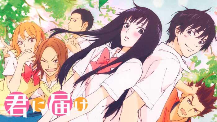 Kimi ni todoke anime romantico